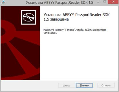 passport-reader-08.jpg